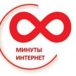 «Смарт Безлимитище» МТС
