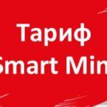 Smart Mini МТС